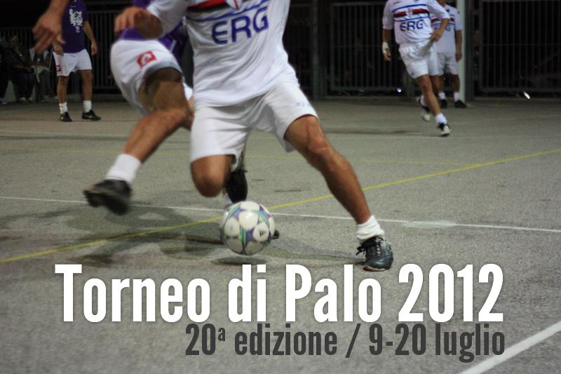 Torneo di Palo Concordia Sagittaria 2012